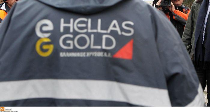 hellas_gold_el_dorado