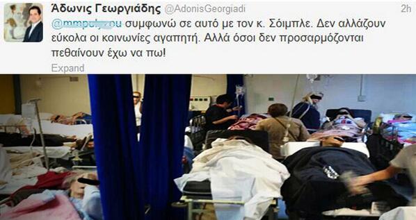 """""""Οποιος δεν προσαρμόζεται πεθαίνει έχω να πω"""" pic.twitter.com/PDiSAsYXvt"""