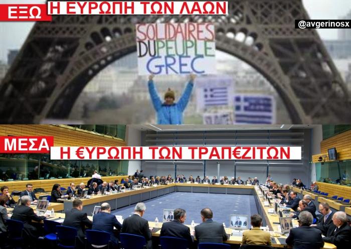solidaires-du-peuple-grec