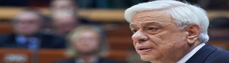 Θέλουμε Πρόεδρο της Ελληνικής Δημοκρατίας ή διακοσμητικό ;