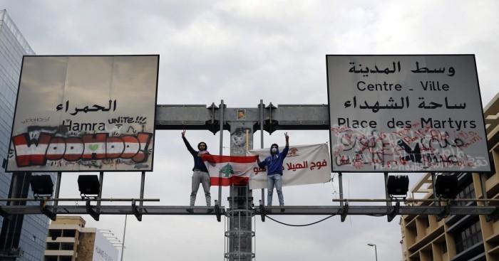 Liban la contestation entre dans son quatrième mois, nouveaux rassemblements Le mouvement de contestation est entré dans son quatrième mois. Les manifestants dénoncent une grave crise économique et une classe politique accusée de corruption et d'incompétence.